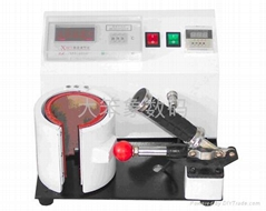 Mug/cup subliamtion machine