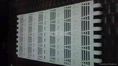 微波链板带