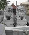 青石石狮 1