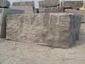 青石板材 4