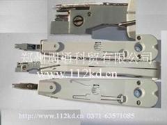 中兴打线刀FA6-09A1/FA6-09A2日海卡线刀XD-B1/dx-e1/dx-a