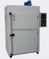 低温耐寒试验箱 3