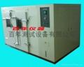 低温耐寒试验箱 5