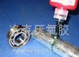 圆柱型零件固密封胶(耐高温)  LK620