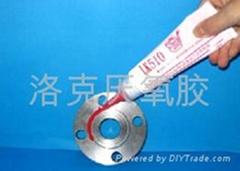平面密封剂 (耐高温) LK 510