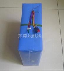 24V-20AH Lithium iron p