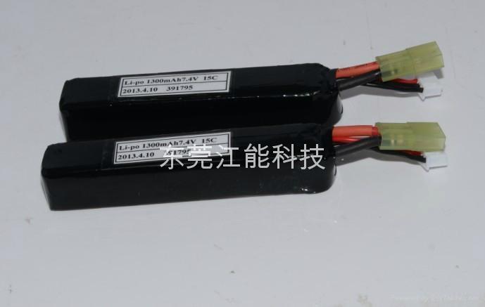 航模飛機動力電池 2