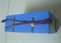 24V-30AH磷酸鐵鋰電池