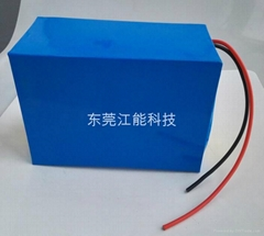 24V-20AH Lithium iron phosphate battery