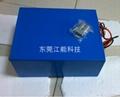 12V-80AH磷酸铁锂电池 1
