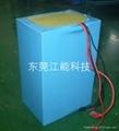 12V-80AH磷酸铁锂电池 2
