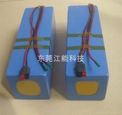 12V鋰電池