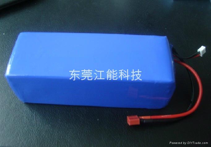 12V锂电池 2