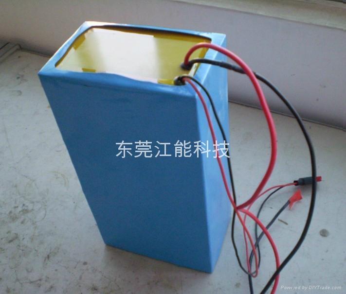 48V锂电池组 1