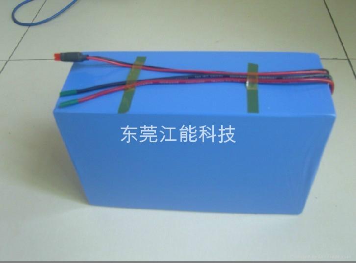 48V锂电池组 2