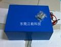 48V锂电池组 3