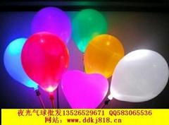 LED七彩閃光氣球