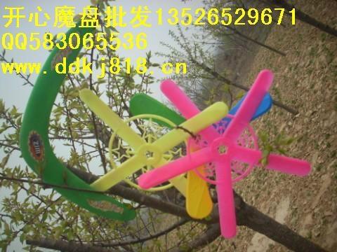 七彩魔轮玩具 1