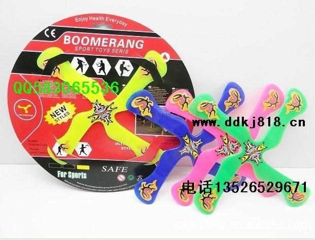 七彩魔轮玩具 2