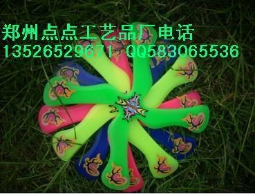 七彩魔轮玩具 4