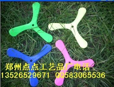 七彩魔轮玩具 5