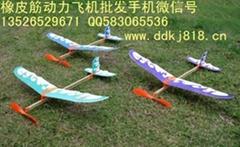 超動力滑翔飛機玩具