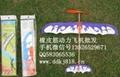 超动力滑翔飞机玩具 2