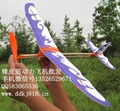 超动力滑翔飞机玩具 4