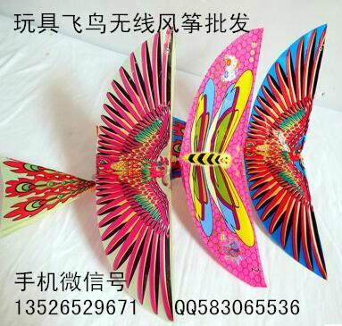 玩具飛鳥 1
