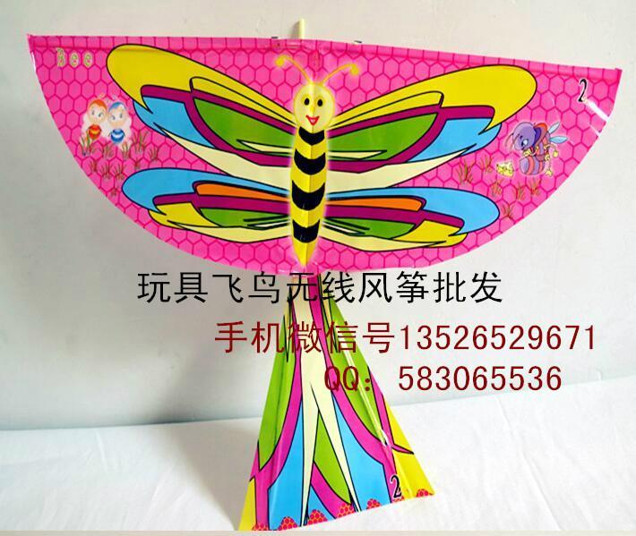 玩具飛鳥 5