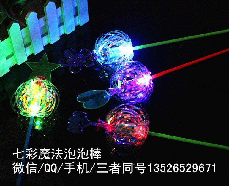 新奇特玩具七彩魔法泡泡棒 3