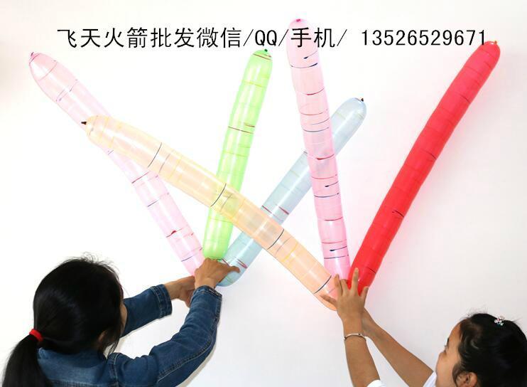 火箭气球 1