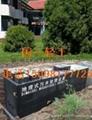 小型污水处理设备 2