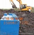 小型污水处理设备 1