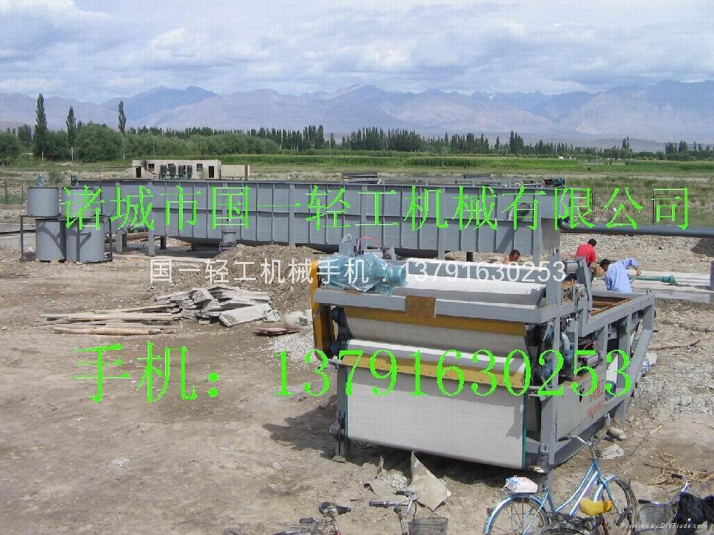 带式污泥压滤机带式压滤机安装现场