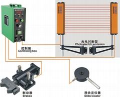 HK-系列沖床安全保護器