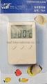 溫度警報器 1