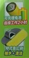 锂电池洗砂换水器 4