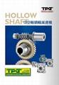 TPG阪神中空轴蜗轮减速箱单轴型