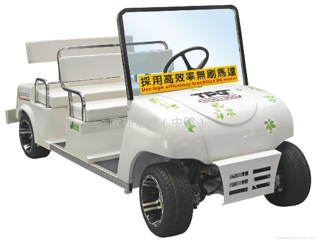 TPG电动车专用无刷马达 5