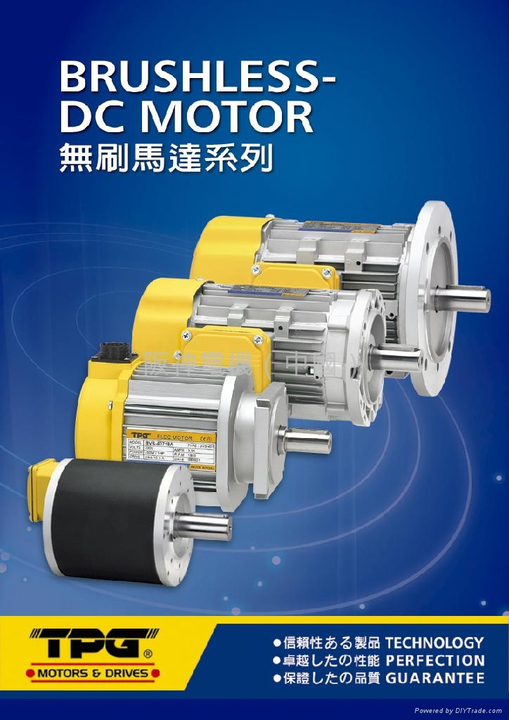 China dc motor dc motor manufacturers suppliers made html for Brushless dc motor suppliers