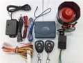 The cheap one way car alarm system