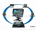 7 inch car rearview system with DVR