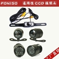 Different kinds of car universal rear view camera