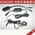 wireless Car rear view camera waterproof /manufacture