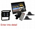 7 INCH MONITOR CAR BACKUP SYSTEM WITH CAMERA