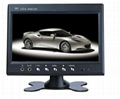7 inch car backup monitor car monitor/4 channel manufacture