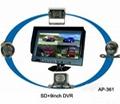 Car recording monitor with 4 cameras