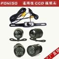 car video recording/car video/car video camera/camera for car car camera video