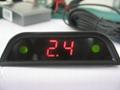 parking sensors for cars/car rear